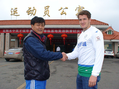 Trafford Signing_China